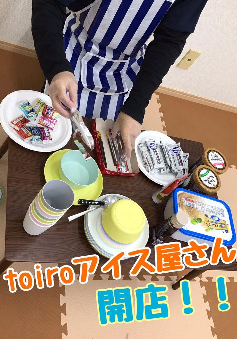 o1080154414902178468 - 2月26日(金) ☆toiro川崎☆