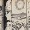 壮大なストーリー!「伊勢神宮」へ続く旅の始まりの地・奈良の「檜原神社」。の画像