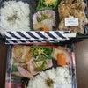 お弁当★の画像
