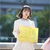 【 彩月望楓 】 さん♪  2021.2.23 Vol.1