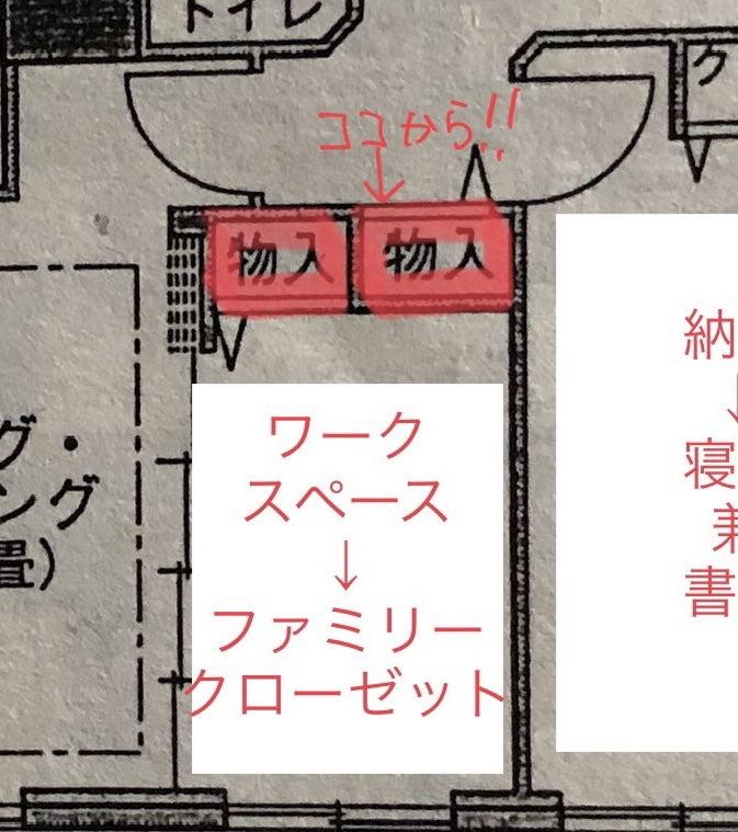 【オンライン相談】80個の衣装ケースを整理して子ども部屋を作る