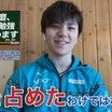 英語の勉強・宇野昌磨 第2弾 来ました!