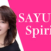 【ご登録受付中】オープンしました❣️サユラのオンラインサロン『Sayura Spirit』の画像