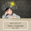 募集開始! ibマッピング★7daysChallenge Mar,2021の画像