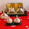 信楽焼の雛人形の画像