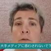 殺人コロナワクチンとメディア操作!!!