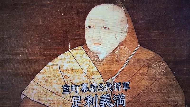 足利尊氏は京都に新政権を作る積もりなんか無かった。 | えいいちの ...
