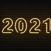 算命学的視点でみる!2021年【算命学】