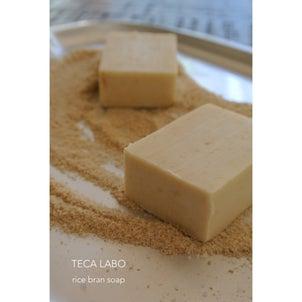 石けん教室3月の1day lesson「3つのお米と黒糖の石けん」の画像