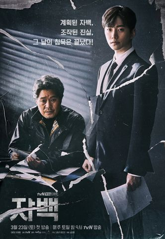 これから 始まる 韓国 ドラマ もうすぐ放送が始まる華流ドラマ一覧 ...
