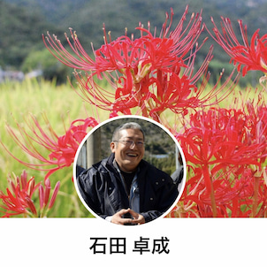 3/28(日)「農」と「未来」の本気の勉強会@ヤッタネ!やまぐちの画像