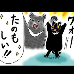 画像 お世話になっている谷山龍さんのお誕生日インタビューをしました! の記事より 1つ目