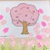 【大好評】春のリトミック体験会♪の画像