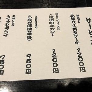 膳のすたいる 本店のメニュー(堺市堺区)の画像