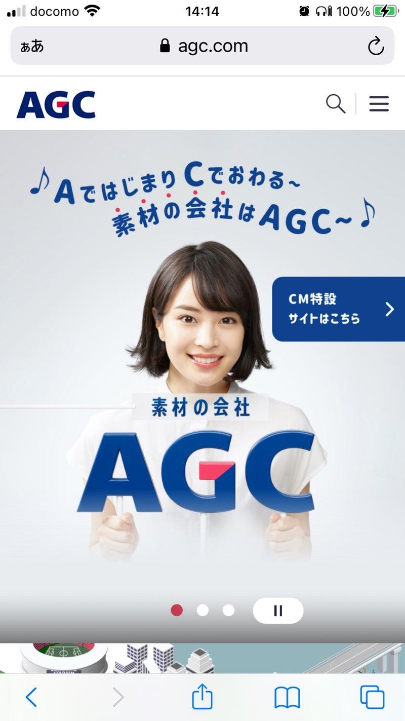 広瀬 agc すず cm 気になるCM掘り下げ隊 広瀬すずの可愛い表情と動きの素材だけで勝負!AGCの新CMが超シンプルで潔い