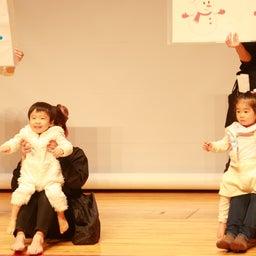 画像 【キャンペーン延長】0歳からリトミック・英語リトミック!楽しく始められます! の記事より 3つ目