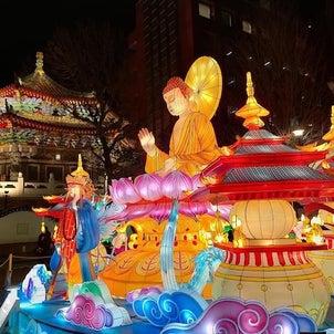 春節の横浜中華街と重慶飯店本店!の画像