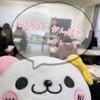 日本化粧品検定 1級試験を実施しました(2月28日)【東京コスメアカデミー】の画像