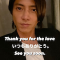 yours baby   ♡山下智久's sweetie  since 2006