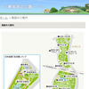 幕張海浜公園!の画像