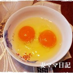 画像 満開の梅&『新鮮卵』で「すき焼き」♪ の記事より 4つ目