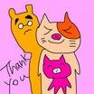 ありがとうございます!