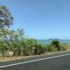 ケアンズ ひょうたん島 の画像