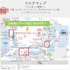 【ご案内】3/5ママハピEXPO@ららぽーと豊洲の詳細についての画像