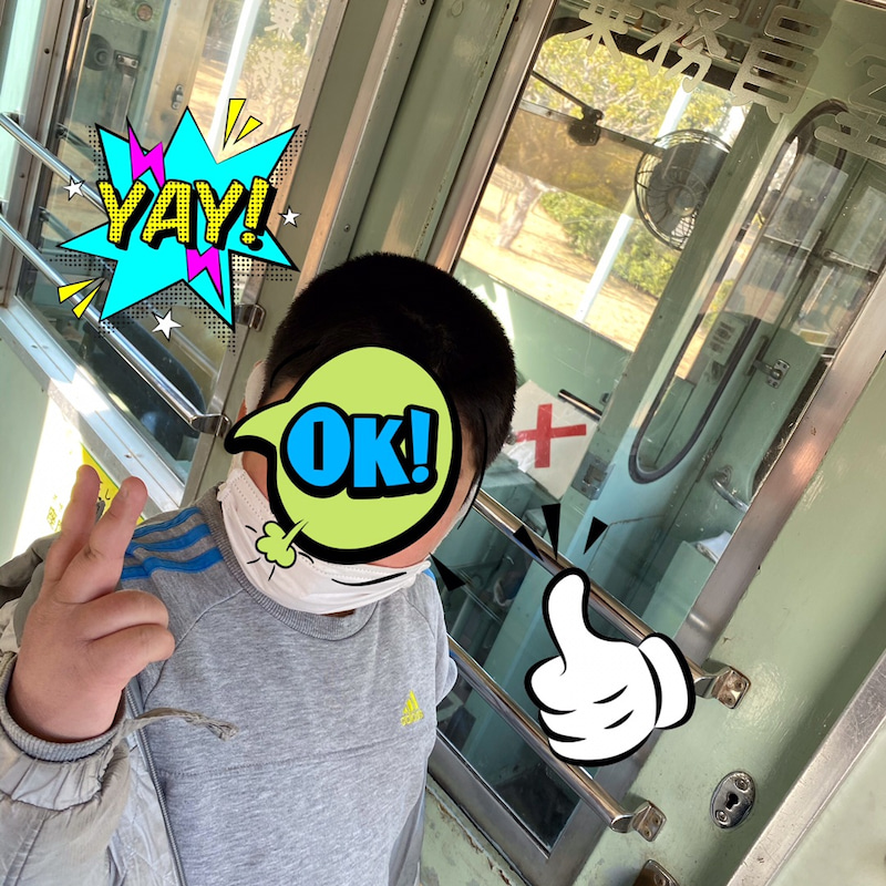 o1080108014903740095 - ♪2月27日♪toiro戸塚