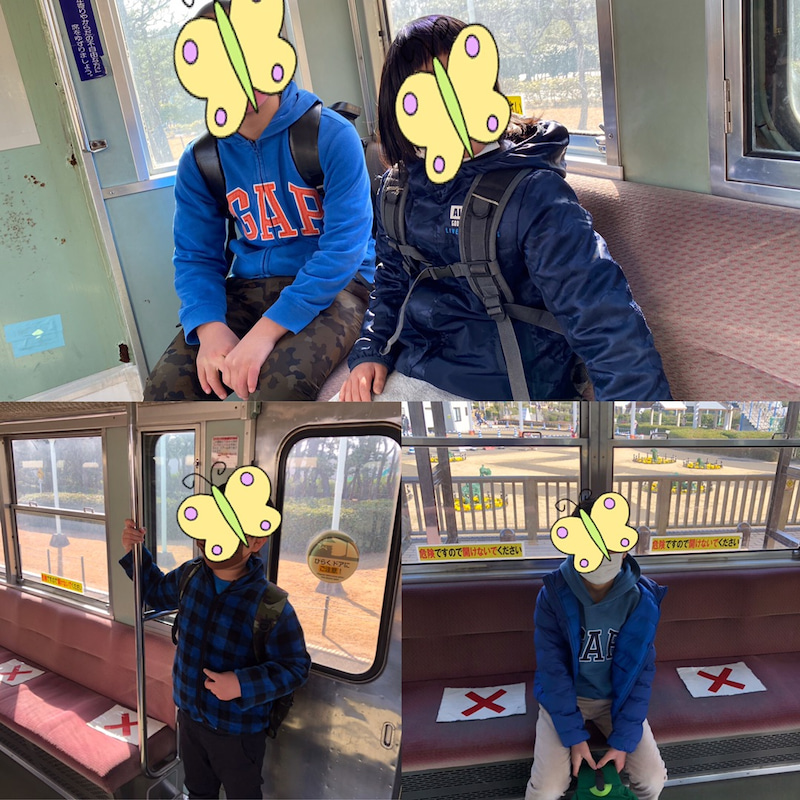 o1080108014903740101 - ♪2月27日♪toiro戸塚