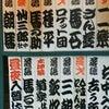 新宿末広亭の画像