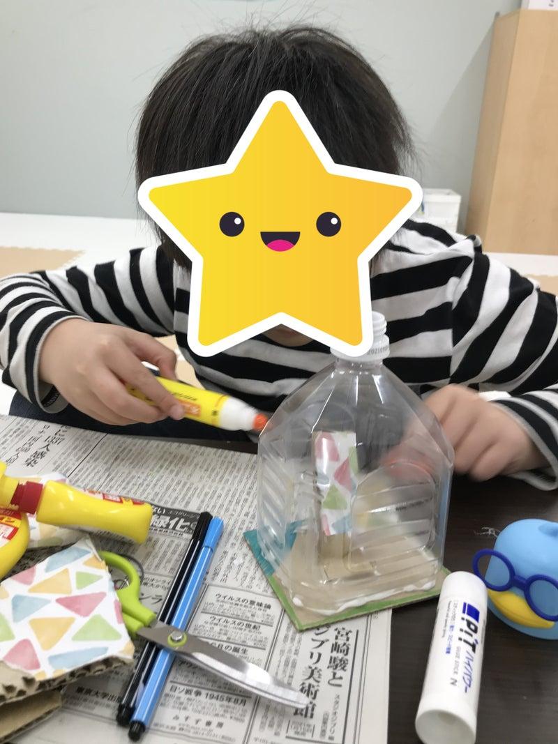 o2794372514903763250 - 3月2日(火)☆toiro仲町台☆