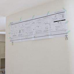 画像 ★無印「壁に付けれる家具」でコート・バックの一時置きに♪ の記事より 12つ目