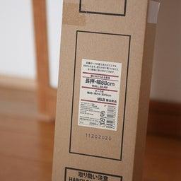 画像 ★新生活に♪カラーボックスで作るキッズ向けかんたんインテリア&収納(予算3千円) の記事より 10つ目