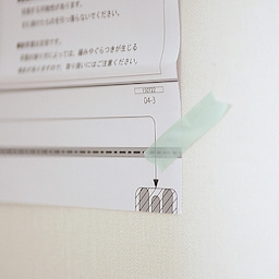 画像 ★無印「壁に付けれる家具」でコート・バックの一時置きに♪ の記事より 10つ目