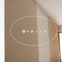 画像 ★無印「壁に付けれる家具」でコート・バックの一時置きに♪ の記事より 4つ目