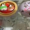 お雛様とカードのプチカスタマイズ(^^;の画像