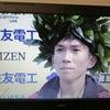 鈴木 健吾選手 おめでとうございます!の画像