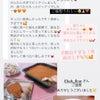 【ご感想】娘も大絶賛!誕生日に作ってほしい簡単すぎて!食べてびっくりな米粉ティラミス♬の画像