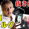 NEWSTORM ~愛LOVE❤news&嵐・・・~