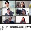 【追記あり】楽しすぎて爆笑!方眼ノートトレーナー養成講座を開催しました!!の画像