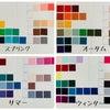 「色」の世界観を肌で感じて人の「個性」を知るパーソナルカラーの画像