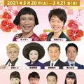 よしもと祇園花月スタッフブログ