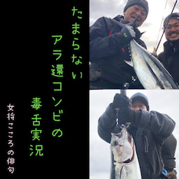 画像 1日 東紀州沖は賑やかでした。 の記事より 20つ目