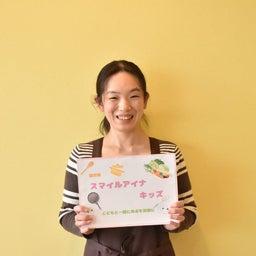 画像 いよいよ福井県大野市で!とことここどもお料理教室始まります! の記事より