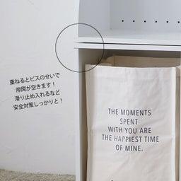 画像 ★新生活に♪カラーボックスで作るキッズ向けかんたんインテリア&収納(予算3千円) の記事より 4つ目