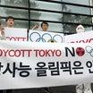んじゃ、韓国は不参加な。