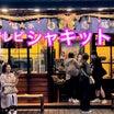千葉テレビの朝の情報番組「シャキット」3月3日台湾特集 (埼玉&神奈川も!)