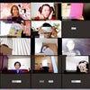 【開催報告】かおりメソッド特別企画『中学受験㊙︎裏話編@オンライン』開催しました!の画像