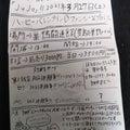 2021年3月27日(土)超格闘技プロレスjujo巣鴨闘道館大会!!ストリッパーゆの